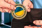 ЦБ Украины определил варианты использования цифровой гривны