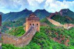 В Китае призвали сенаторов США не создавать проблемы из-за цифрового юаня