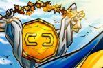 Украина приняла закон разрешающий ЦБ запустить цифровую гривну