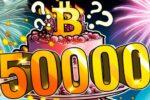 Цена биткоина достигла $50 000, индикаторы дают бычий прогноз