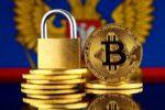 В Кремле назвали легализацию биткойна вредной для финансовой системы