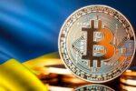 Украина легализовала операции с криптовалютой
