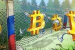 ЦБ РФ хочет знать сколько биткоинов находятся у россиян